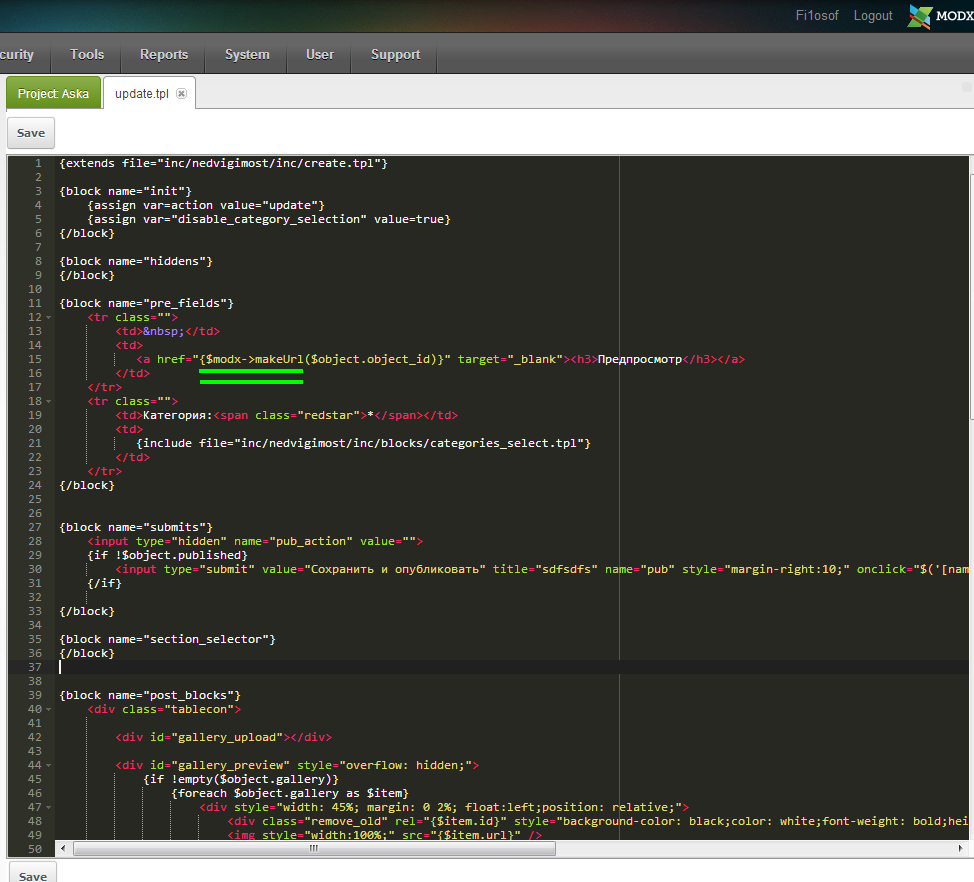 modxSmarty 1.0.3-beta